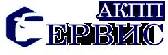 Ремонт коробки автомат в Киеве АКПП сервис